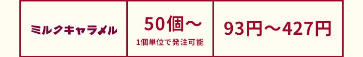ご利用企業600社突破!